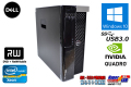 メモリ32G Quadro搭載 中古パソコン DELL PRECISION T3610 Xeon E5 1607 V2 (3.00GHz) 新品SSD256G HDD500G マルチ Windows10 Pro ワークステーション