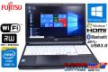 Windows10 リカバリ付 中古ノートパソコン 富士通 LIFEBOOK A574/MX Core i3 4000M (2.40GHz) メモリ4G マルチ WiFi USB3.0 Bluetooth