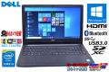 Windows10 リカバリ付 中古ノートパソコン デル Latitude 3560 Core i5 5200U (2.20GHz) メモリ4G 高速WiFi USB3.0 Bluetooth カメラ