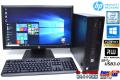 23w液晶セット Windows10 Pro リカバリ付 中古パソコン HP ProDesk 600 G2 SFF 第6世代 4コア Core i5 6500 (3.20GHz) メモリ4G USB3.0 マルチ