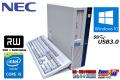 中古パソコン NEC Mate MK32M/B-H 第4世代 Core i5 4570 (3.2GHz) Windows10 64bit メモリ4G HDD500GB マルチ USB3.0