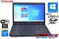 Windows10 64bit 中古ノートパソコン 東芝 dynabook Satellite B452/H Celeron 1000M (1.80GHz) メモリ4G WiFi マルチ USB3.0 テンキー