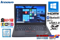 中古ノートパソコン Windows10 レノボ ThinkPad X260 Core i5 6300U (2.40GHz) メモリ4G  HDD500G WiFi(11ac) カメラ Bluetooth USB3.0