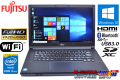 フルHD 中古ノートパソコン 富士通 LIFEBOOK A744/H Core i5 4300M (2.60GHz) Windows10 メモリ4GB WiFi USB3.0 Bluetooth