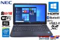 中古ノートパソコン Windows10 Pro NEC VersaPro VK22T/F-M Corei5 5200U メモリ4G WiFi マルチ Bluetooth カメラ