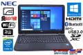 新品SSD 中古ノートパソコン NEC VersaPro VK22T/F-M Corei5 5200U Windows10 Pro リカバリ付 メモリ4G WiFi マルチ Bluetooth カメラ