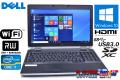 メモリ8G 中古ノートパソコン DELL Latitude E6530 Core i7-3520M (2.90GHz) Windows10 64bit マルチ WiFi USB3.0