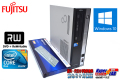 Windows10 中古パソコン 富士通 FMV-D550/B Core2DUO E7500 (2.93GHz) メモリ2G DVDマルチ HDD160GB