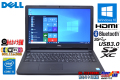 美品 Windows10 Pro 中古ノートパソコン DELL Latitude 3560 Core i5 5200U (2.20GHz) メモリ4G 高速WiFi USB3.0 Bluetooth カメラ