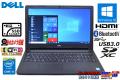 美品 新品SSD512G Windows10 Pro 中古ノートパソコン DELL Latitude 3560 Core i5 5200U (2.20GHz) メモリ8G 高速WiFi USB3.0 Bluetooth カメラ