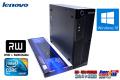 中古パソコン レノボ ThinkCentre A58 Small Core2Duo E7500 (2.93GHz) Windows10 メモリ2G マルチ HDD160GB