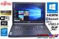 フルHD 中古ノートパソコン 富士通 LIFEBOOK A744/H Core i5 4300M (2.60GHz) Windows10 メモリ4GB マルチ WiFi USB3.0 BT