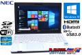 中古ノートパソコン NEC VersaPro VK21H/H-G Core i7 3687U (2.10GHz) メモリ8G Windows10 WiFi Bluetooth USB3.0