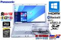 高速Wi-Fi 中古ノートパソコン パナソニック Let's note SX4 Core i5 5300U (2.30GHz) メモリ4G マルチ Bluetooth USB3.0 Lバッテリー Windows10