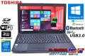 中古ノートパソコン 良品 TOSHIBA dynabook Satellite B554/K Core i5 4300M (2.60GHz) メモリ4G WiFi マルチ USB3.0 Windows10 64bit