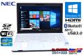 メモリ8G 中古ノートパソコン NEC VersaPro VK21H/H-G Core i7 3687U (2.10GHz) WiFi Bluetooth USB3.0 Windows10