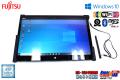 13.3型 フルHD IGZO液晶 中古タブレットPC 富士通 ARROWS Q736/M Core i5 6300U (2.40GHz) メモリ4G SSD WiFi (ac) Bluetooth カメラ Windows10Pro ペン&カバー付