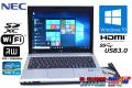 マルチ搭載 良品 中古 ノートパソコン NEC VersaPro VK27M/B-G Core i5 3340M (2.70GHz) Windows10 64bit WiFi メモリ4G USB3.0