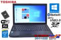 美品 新品SSD256G メモリ8G 中古ノートパソコン 東芝 dynabook Satellite B554/M Core i3 4100M (2.50GHz) WiFi マルチ Bluetooth Windows10