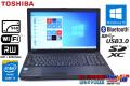 新品SSD Windows10 64bit 中古ノートパソコン TOSHIBA dynabook Satellite B554/M Core i3 4100M (2.50GHz) メモリ4G WiFi マルチ USB3.0 Bluetooth