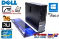 メモリ16G 新品SSD+HDD 中古パソコン DELL OPTIPLEX 7010 4コア8スレッド Core i7 3770 3.40GHz マルチ USB3.0 Windows10 64bit