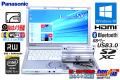 新品SSD 高速Wi-Fi 中古ノートパソコン Panasonic Let's note SX4 Core i5 5300U (2.30GHz) Windows10 メモリ4G マルチ Bluetooth USB3.0 Lバッテリー