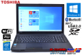 Windows10 64bit 中古ノートパソコン 東芝 dynabook Satellite B554/M Core i5 4310M (2.70GHz) メモリ4G WiFi マルチ 15.6型液晶 USB3.0 Bluetooth
