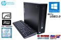 新品SSD&HDD Windows10 Pro リカバリ付 中古パソコン HP ProDesk 600 G2 SFF 第6世代 4コア Core i5 6500 (3.20GHz) メモリ4G USB3.0 マルチ