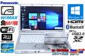 使用時間520H WiMAX SSD パナソニック 中古ノートパソコン Let's note SX2 Core i5 3320M (2.60GHz) メモリ4G マルチ WiFi カメラ Windows10 Lバッテリ