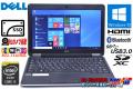 高速WiFi  SSD256G ウルトラブック Dell Latitude E7240 Core i5 4310U 2.00GHz Windows10 64bit メモリ4G カメラ Bluetooth USB3.0