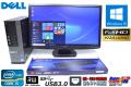 中古パソコン 23型フルHD液晶セット DELL OPTIPLEX 7010 Core i5-3470 (3.20GHz) メモリ4G マルチ USB3.0 Windows10 64bit