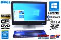 フルHD 23w液晶一体型パソコン DELL Optiplex 9020 AIO Core i5 4570s (2.90GHz) Windows10 64bit メモリ4GB DVD WiFi Bluetooth USB3.0