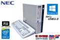 Windows10 リカバリ付 中古パソコン NEC Mate MK33M/B-N Core i5 4590 (3.30GHz) メモリ8G HDD500G マルチ USB3.0