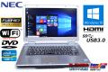 フルHD 中古ノートパソコン NEC VersaPro VK30H/D-G Core i7 3540M (3.00GHz) メモリ4GB Windows10 64bit WiFi USB3.0