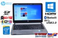 11ac対応 中古ノートパソコン HP ProBook 430 G1 Core i3 4005U (1.70GHz) メモリ4G HDMI Bluetooth カメラ USB3.0 Windows10