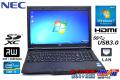 Windows7 32bit 中古ノートパソコン NEC VersaPro VK25L/X-G Corei3 3120M (2.50GHz) メモリ4G マルチ SDXC USB3.0 HDMI