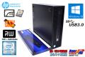 メモリ16G 新品SSD&HDD Windows10 Pro リカバリ付 中古パソコン HP ProDesk 600 G2 SFF 第6世代 4コア Core i5 6500 USB3.0 マルチ