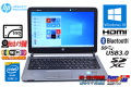 11ac対応 新品SSD 中古ノートパソコン HP ProBook 430 G1 Core i3 4005U (1.70GHz) Windows10 メモリ4G HDMI Bluetooth カメラ USB3.0