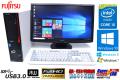 中古パソコン 23型フルHD液晶セット 富士通 ESPRIMO D583GX 4コア Core i5-4570 (3.20GHz) Windows10 8 7 メモリ4G マルチ USB3.0