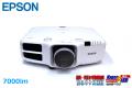 ビジネスプロジェクター EPSON EB-G6370 7000ルーメン ランプ使用163H リモコン 取説CD 専用ケース付属