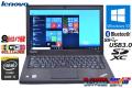 高速WiFi 中古ノートパソコン レノボ THINKPAD X240 (20AMA3B5JP) Core i5 4210U (1.70GHz) Windows10 64bit メモリ4G HDD500GB カメラ Bluetooth USB3.0