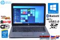 美品 キャッシュSSD搭載 Windows10 中古ノートパソコン HP EliteBook 820 G2 Core i5 5300U(2.30GHz) メモリ8G HDD500G WiFi Bluetooth カメラ USB3.0