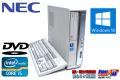 中古パソコン NEC Mate MK31M/B-D 4コア Core i5 2400 (3.10GHz) Windows10 64bit メモリ2G DVD シリアル/パラレル