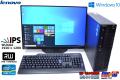 24w WUXGA液晶セット Lenovo 中古パソコン 4コア8スレッド Core i7 3770 ThinkCentre M92p Windows10 64bit メモリ4G マルチ USB3.0