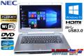 中古ノートパソコン フルHD NEC VersaPro VK30H/D-G Core i7 3540M (3.00GHz) Windows10 64bit メモリ4GB WiFi USB3.0