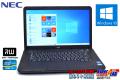 中古ノートパソコン NEC VersaPro VK24L/A-E Corei3 2370M (2.4GHz) メモリ4G HDD250G マルチ Windows10 64bit 15.6型ワイド