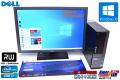 24型WUXGA液晶セット 中古パソコン DELL OPTIPLEX 7010 4コア8スレッド Core i7 3770 3.40GHz メモリ8G HDD1T マルチ USB3.0 Windows10 64bit