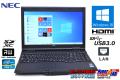 中古ノートパソコン NEC VersaPro VK25L/X-G Corei3 3120M (2.50GHz) Windows10 メモリ4G マルチ SDXC USB3.0 HDMI