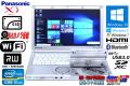 訳あり 中古ノートパソコン LTE対応 SSD Panasonic Let's note SX2 Core i5 3340M (2.70GHz) メモリ4G Windows10 マルチ WiFi カメラ Lバッテリ-