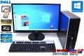 23.6型 フルHD HDD&新品SSD 中古パソコン HP 6200 Pro Core i3 2100 (3.10GHz) メモリ4G マルチ Windows10 64bit